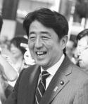 501px-Abe_Shinzo_2012_02